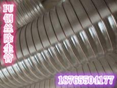优质机电机械配套除尘风管 PU材质钢丝风管