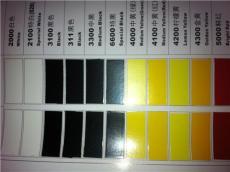 深圳廠家直銷涂布用色漿 涂布用上色劑