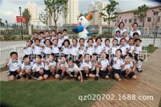 上海校服生产厂家专业定做中小学生夏季校服