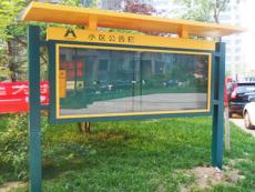 海發化工-室內外廣告專用油漆