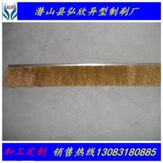 供应门底密封条刷/F型H型Y型铝合金钢丝条刷