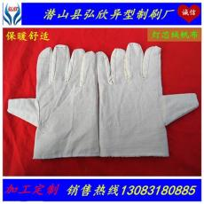 白色纯棉手套/12道线帆布加大加厚劳保手套