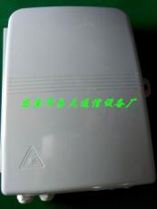 24芯掛桿式ABS光纖分光箱 廠家供應