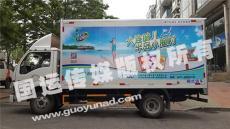 廂式貨車車體廣告