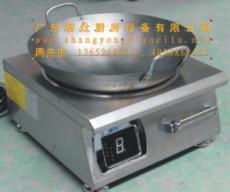 商用电磁炉台式凹面炉 电磁灶加盟 大功率