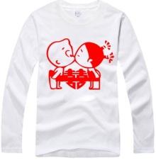 江门抢亲服 兄弟团抢亲恶搞T恤 婚庆广告衫