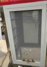 金刚网纱窗子母门 隐形防护窗公司 宏鼎纱窗