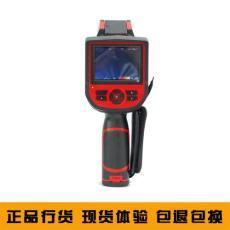 RNO IR-160L红外线热像仪手持式测温热成像