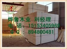 包裝出口鋁材專用LVL多層板木條