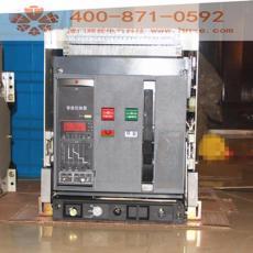 CW1-2000/2000A