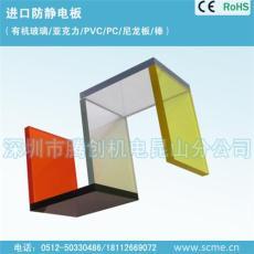 大量现货供应能防止静电的PVC板/PVC棒