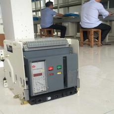 CW1-4000/4P4000A
