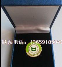 陕西西安公司司徽厂家专业设计定制徽章定制