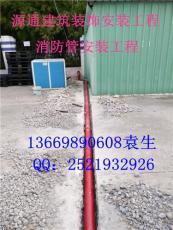 东莞消防管安装白铁通风管安装东城南城高埗