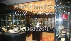 桂林鸡血玉原石 金丝玉原石市场价值多少