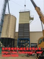 成品方形钢板粮仓小形稻谷钢板仓科技精品
