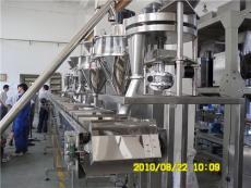 包裝機廠家薯片自動包裝機 膨脹食品連體