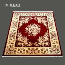 纯羊毛民族地毯厂家供应手工羊毛地毯