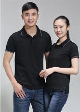 廣州T恤衫 T恤衫定做廠家