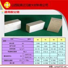 山西正元厂家直销 通用型标准耐火砖