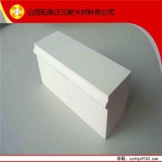 山西阳泉正元优质 高铝砖T-23 耐火砖