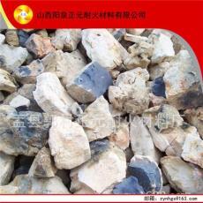 优质标准铝矾土生料 熟料 骨料 细粉