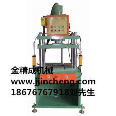 惠阳秋长油压机厂家 镇隆油压机制造工厂