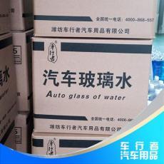 玻璃水 防凍液設備 提供技術配方/車行者