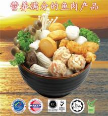 高品牌的海鮮豆腐就選錦興隆 再不選錦興