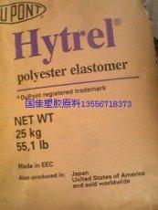 高能量吸收6356美國杜邦 降噪TPEE 6356