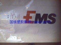 良好表面光潔度 GV-5H 瑞士EMS 玻纖增強PPA
