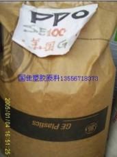 耐热GTX918W沙伯基础 耐老化PPO GTX918W