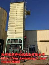 新型粮食钢板仓价格焊接方钢板仓低价冲量