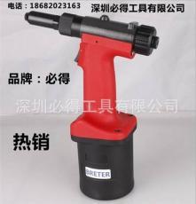 台湾必得气动拉钉枪 气动铆钉枪拉铆枪