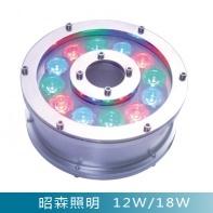 昭森照明廠家供應LED水底燈噴泉燈工程品質