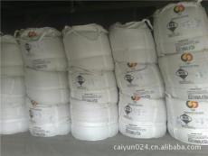 遼寧噸袋集裝袋廠家