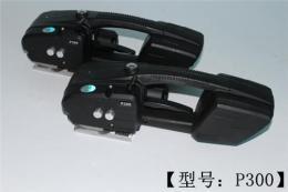 P300电动免扣打包机 塑钢带免扣打包机
