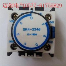 SK4-224天水延時頭