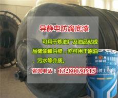臨汾市管道防腐漆廠家 環氧瀝青防腐漆價格
