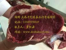 供應DC-JD3凍肉快速解凍機 無血水解凍完全