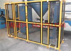 設備安全隔離欄