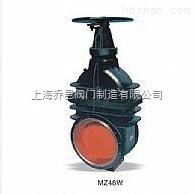 MZ48W-2暗桿城市煤氣快速啟閉閘閥