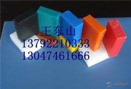 高密度低压HDPE塑料板价格
