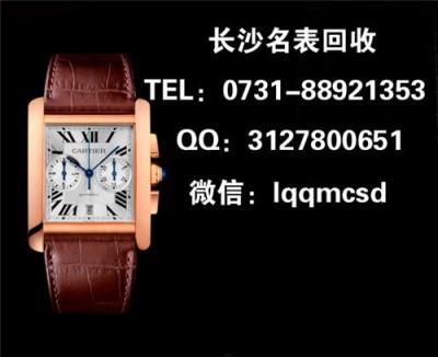 长沙卡地亚手表回收 二手卡地亚表回购价格