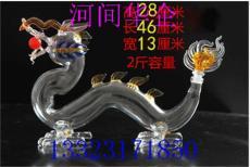 工藝1000ML中華龍玻璃酒瓶