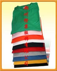 河南廣告衫鄭州廣告衫定做鄭州文化衫定做