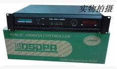 MP2500 功放 迪士普 DSPPA 650W瓦大功放廣