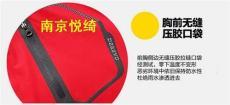 南京无缝口袋压胶加工 冲锋衣镭射无缝加工