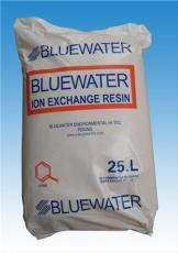 碧水深蓝 北京 专业生产软化水设备树脂