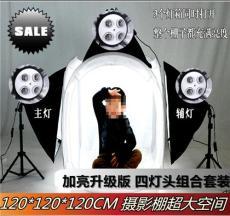 超大120CM柔光箱摄影棚摄影灯3送4色摄影布